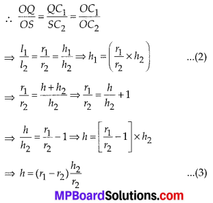 MP Board Class 10th Maths Solutions Chapter 13 Surface Areas and Volumes Ex 13.5 10