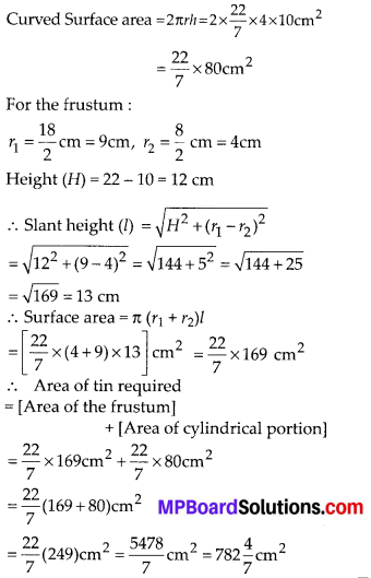 MP Board Class 10th Maths Solutions Chapter 13 Surface Areas and Volumes Ex 13.5 6