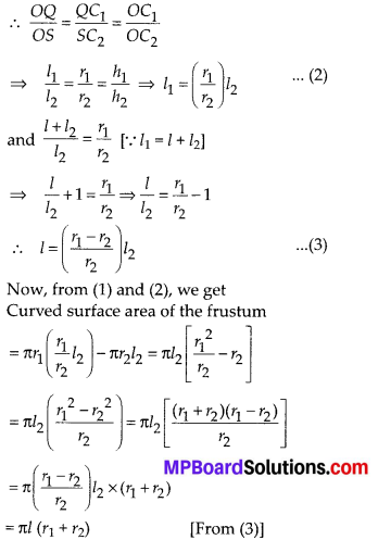 MP Board Class 10th Maths Solutions Chapter 13 Surface Areas and Volumes Ex 13.5 8