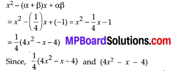 MP Board Class 10th Maths Solutions Chapter 2 Polynomials Ex 2.2 10