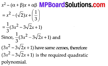 MP Board Class 10th Maths Solutions Chapter 2 Polynomials Ex 2.2 11