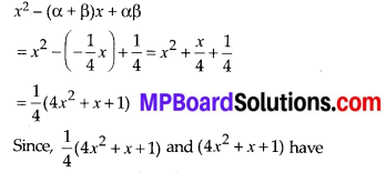 MP Board Class 10th Maths Solutions Chapter 2 Polynomials Ex 2.2 14