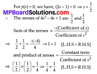 MP Board Class 10th Maths Solutions Chapter 2 Polynomials Ex 2.2 3