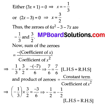 MP Board Class 10th Maths Solutions Chapter 2 Polynomials Ex 2.2 4