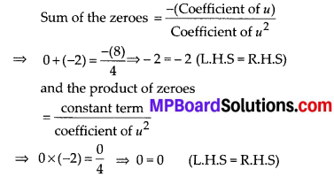 MP Board Class 10th Maths Solutions Chapter 2 Polynomials Ex 2.2 5