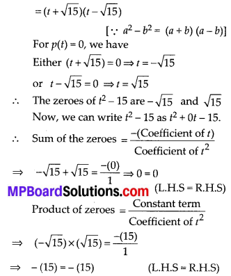 MP Board Class 10th Maths Solutions Chapter 2 Polynomials Ex 2.2 8