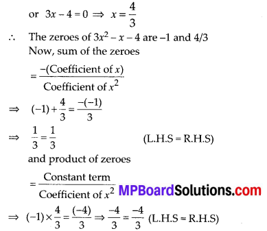 MP Board Class 10th Maths Solutions Chapter 2 Polynomials Ex 2.2 9