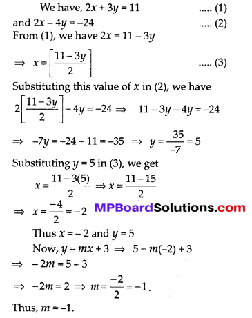 MP Board Class 10th Maths Solutions Chapter 3 Pair of Linear Equations in Two Variables Ex 3.3 13