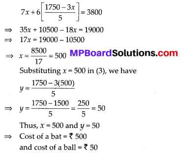 MP Board Class 10th Maths Solutions Chapter 3 Pair of Linear Equations in Two Variables Ex 3.3 9