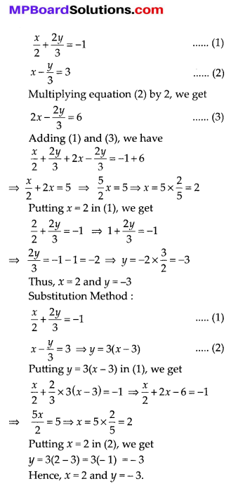MP Board Class 10th Maths Solutions Chapter 3 Pair of Linear Equations in Two Variables Ex 3.4 6