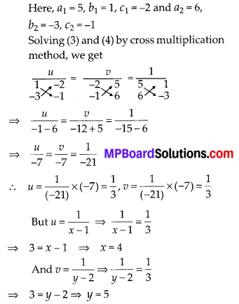 MP Board Class 10th Maths Solutions Chapter 3 Pair of Linear Equations in Two Variables Ex 3.6 10