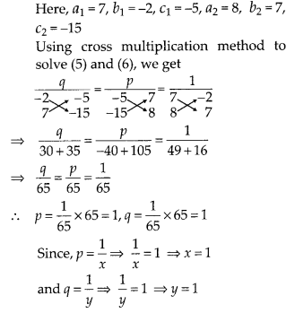 MP Board Class 10th Maths Solutions Chapter 3 Pair of Linear Equations in Two Variables Ex 3.6 12