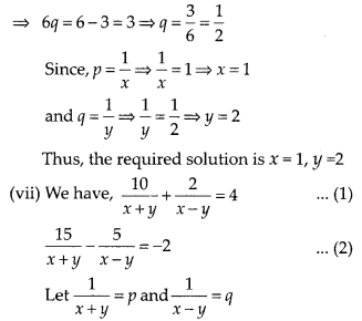 MP Board Class 10th Maths Solutions Chapter 3 Pair of Linear Equations in Two Variables Ex 3.6 14