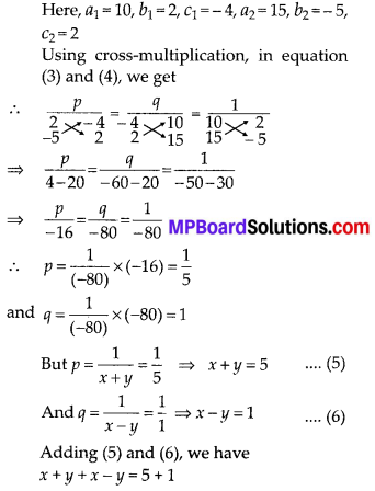 MP Board Class 10th Maths Solutions Chapter 3 Pair of Linear Equations in Two Variables Ex 3.6 15