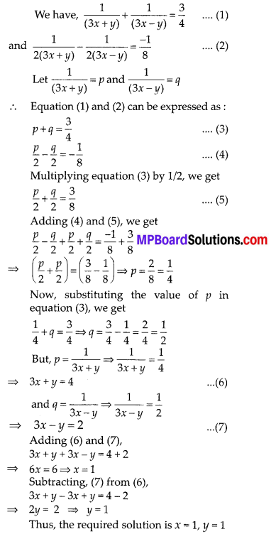 MP Board Class 10th Maths Solutions Chapter 3 Pair of Linear Equations in Two Variables Ex 3.6 16