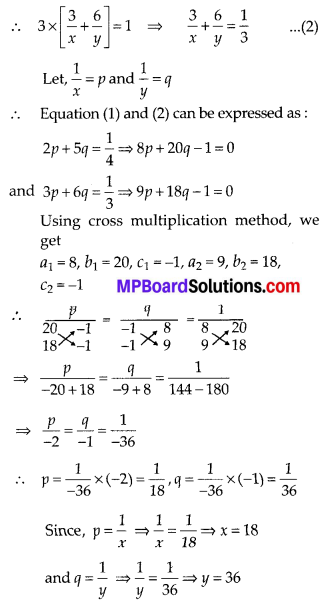 MP Board Class 10th Maths Solutions Chapter 3 Pair of Linear Equations in Two Variables Ex 3.6 19