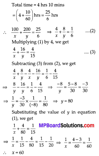 MP Board Class 10th Maths Solutions Chapter 3 Pair of Linear Equations in Two Variables Ex 3.6 22