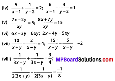 MP Board Class 10th Maths Solutions Chapter 3 Pair of Linear Equations in Two Variables Ex 3.6 24
