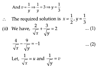 MP Board Class 10th Maths Solutions Chapter 3 Pair of Linear Equations in Two Variables Ex 3.6 4