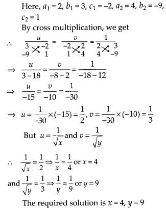 MP Board Class 10th Maths Solutions Chapter 3 Pair of Linear Equations in Two Variables Ex 3.6 5