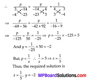 MP Board Class 10th Maths Solutions Chapter 3 Pair of Linear Equations in Two Variables Ex 3.6 7