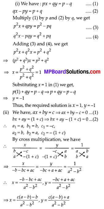 MP Board Class 10th Maths Solutions Chapter 3 Pair of Linear Equations in Two Variables Ex 3.7 10