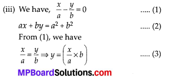 MP Board Class 10th Maths Solutions Chapter 3 Pair of Linear Equations in Two Variables Ex 3.7 11