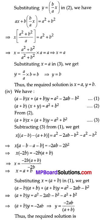MP Board Class 10th Maths Solutions Chapter 3 Pair of Linear Equations in Two Variables Ex 3.7 12