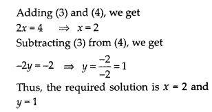 MP Board Class 10th Maths Solutions Chapter 3 Pair of Linear Equations in Two Variables Ex 3.7 14