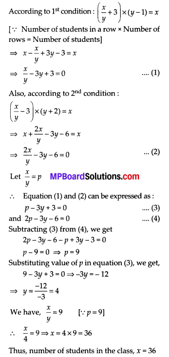 MP Board Class 10th Maths Solutions Chapter 3 Pair of Linear Equations in Two Variables Ex 3.7 7