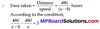 MP Board Class 10th Maths Solutions Chapter 4 Quadratic Equations Ex 4.1 2