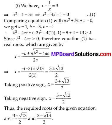 MP Board Class 10th Maths Solutions Chapter 4 Quadratic Equations Ex 4.3 10