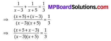 MP Board Class 10th Maths Solutions Chapter 4 Quadratic Equations Ex 4.3 12