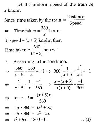 MP Board Class 10th Maths Solutions Chapter 4 Quadratic Equations Ex 4.3 18