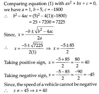 MP Board Class 10th Maths Solutions Chapter 4 Quadratic Equations Ex 4.3 19
