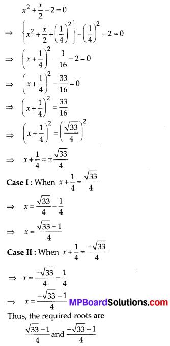 MP Board Class 10th Maths Solutions Chapter 4 Quadratic Equations Ex 4.3 2