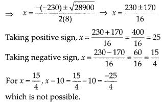 MP Board Class 10th Maths Solutions Chapter 4 Quadratic Equations Ex 4.3 21