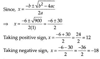 MP Board Class 10th Maths Solutions Chapter 4 Quadratic Equations Ex 4.3 26