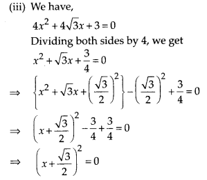 MP Board Class 10th Maths Solutions Chapter 4 Quadratic Equations Ex 4.3 3