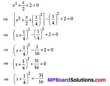 MP Board Class 10th Maths Solutions Chapter 4 Quadratic Equations Ex 4.3 5