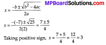 MP Board Class 10th Maths Solutions Chapter 4 Quadratic Equations Ex 4.3 6
