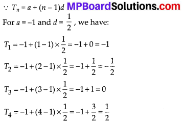 MP Board Class 10th Maths Solutions Chapter 5 Arithmetic Progressions Ex 5.1 4