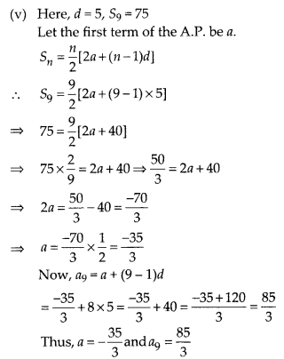 MP Board Class 10th Maths Solutions Chapter 5 Arithmetic Progressions Ex 5.3 13