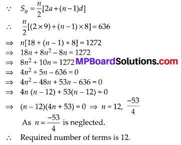 MP Board Class 10th Maths Solutions Chapter 5 Arithmetic Progressions Ex 5.3 18