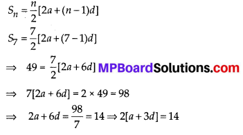 MP Board Class 10th Maths Solutions Chapter 5 Arithmetic Progressions Ex 5.3 23