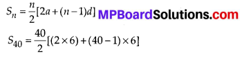 MP Board Class 10th Maths Solutions Chapter 5 Arithmetic Progressions Ex 5.3 28