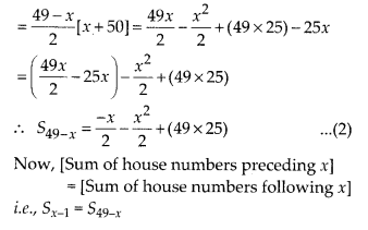 MP Board Class 10th Maths Solutions Chapter 5 Arithmetic Progressions Ex 5.4 10