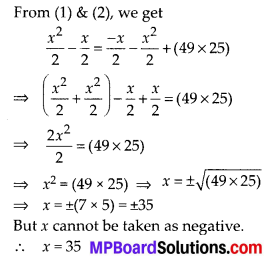 MP Board Class 10th Maths Solutions Chapter 5 Arithmetic Progressions Ex 5.4 11