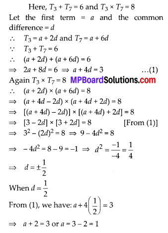 MP Board Class 10th Maths Solutions Chapter 5 Arithmetic Progressions Ex 5.4 2