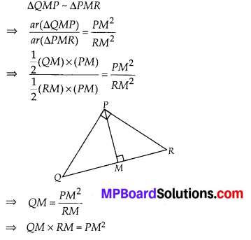 MP Board Class 10th Maths Solutions Chapter 6 Triangles Ex 6.5 1
